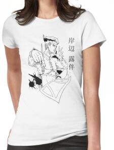 Kishibe Rohan Goes to Redbubble Womens Fitted T-Shirt