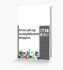tetris philosophy Greeting Card