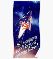 Retro Soviet Space Propoganda Poster - Born To Make Fairytales Come True Poster