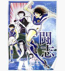 Mark Lenders - Kojirou Hyuuga Poster