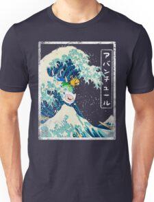 Adventure Tide! Unisex T-Shirt