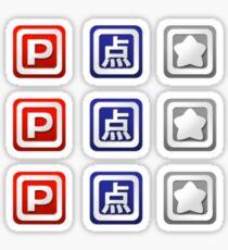 Touhou Item Sticker Sheet II Sticker