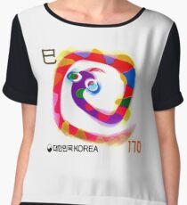 2000 Korea Year of the Snake Postage Stamp Chiffon Top