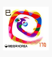 2000 Korea Year of the Snake Postage Stamp Photographic Print