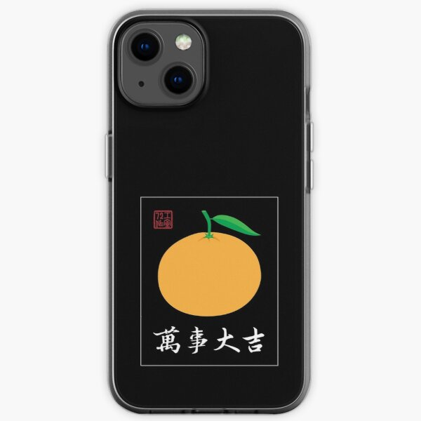 Good Luck With Everything - Chinese Calligraphy Art iPhone Soft Case