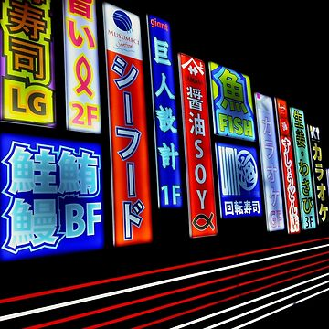Neon Japanese Signs by xebu