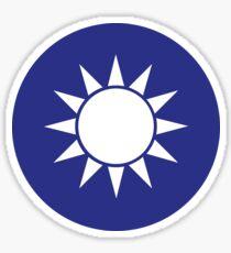 "Taiwan ""Blue Sky with a White Sun"" Emblem Sticker"