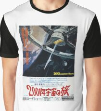 Japanese 2001: A Space Odyssey Graphic T-Shirt