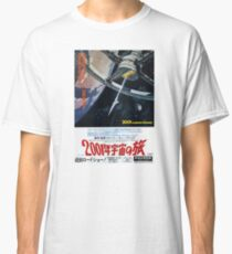 Japanese 2001: A Space Odyssey Classic T-Shirt