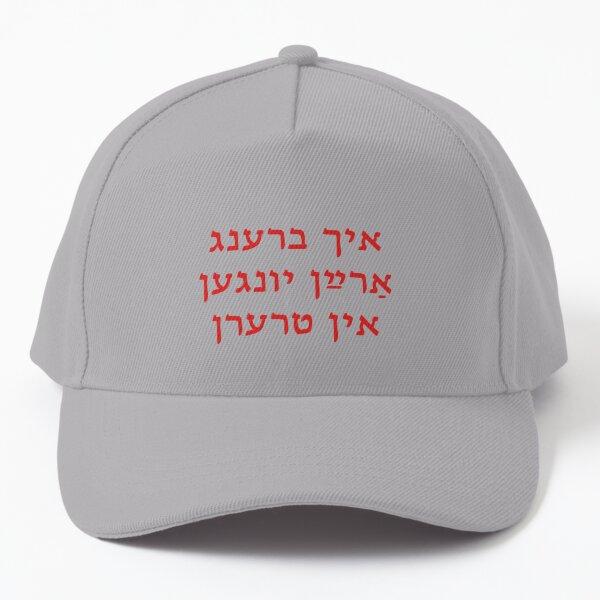 I Reduce Boys To Tears (Yiddish) Baseball Cap