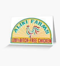 Aliki Farms Greeting Card