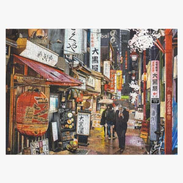 Tokyo in the rain Jigsaw Puzzle