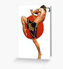 Muay Thai Artwork Greeting Card