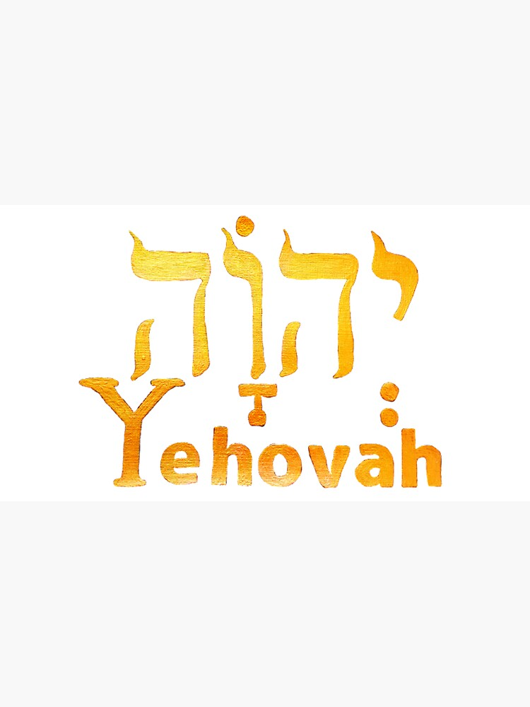 YEHOVAH The Name of GOD! by jaynna