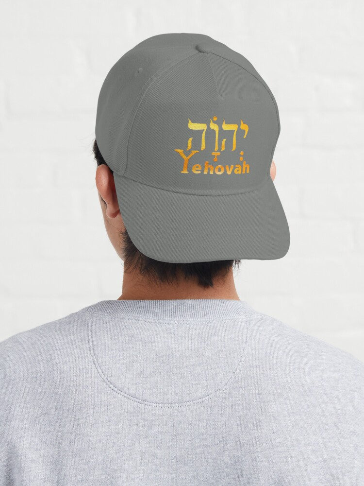 Alternate view of YEHOVAH The Name of GOD! Cap