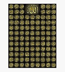 Allah Names Fine Art HD print Photographic Print