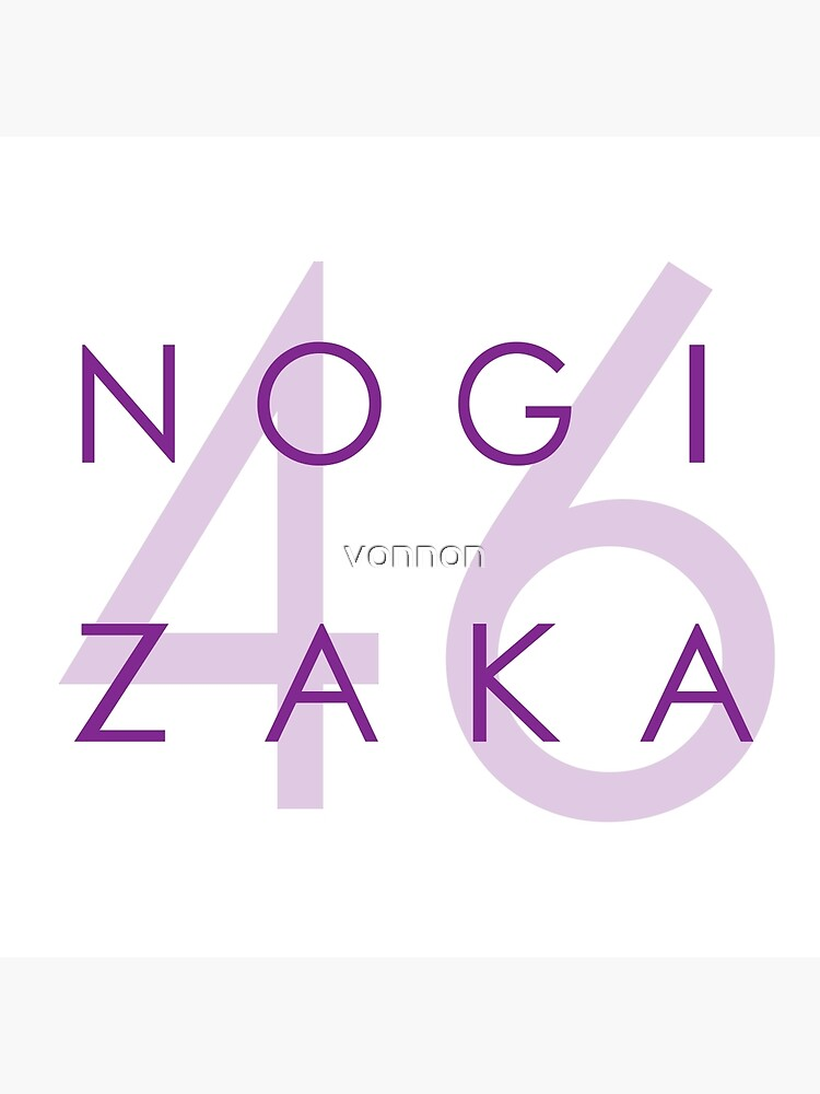 nogizaka46 without border greeting card by vonnon redbubble redbubble