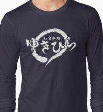 Yukihira Diner - Food Wars Long Sleeve T-Shirt
