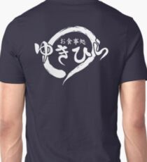 Yukihira Diner - Food Wars T-Shirt