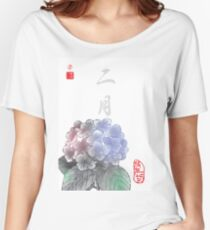 Inked Petals of a Year February Women's Relaxed Fit T-Shirt