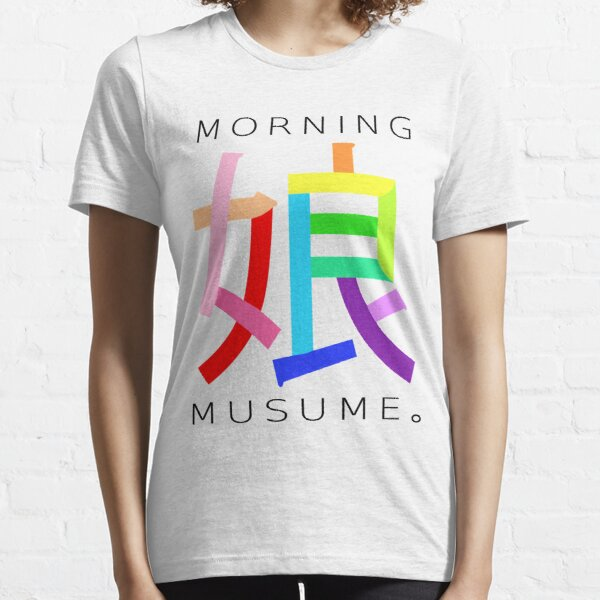 Gradation (with Text) Essential T-Shirt