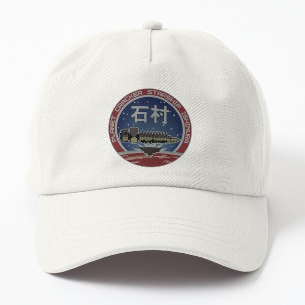 Dead Space USG Ishimura Dad Hat