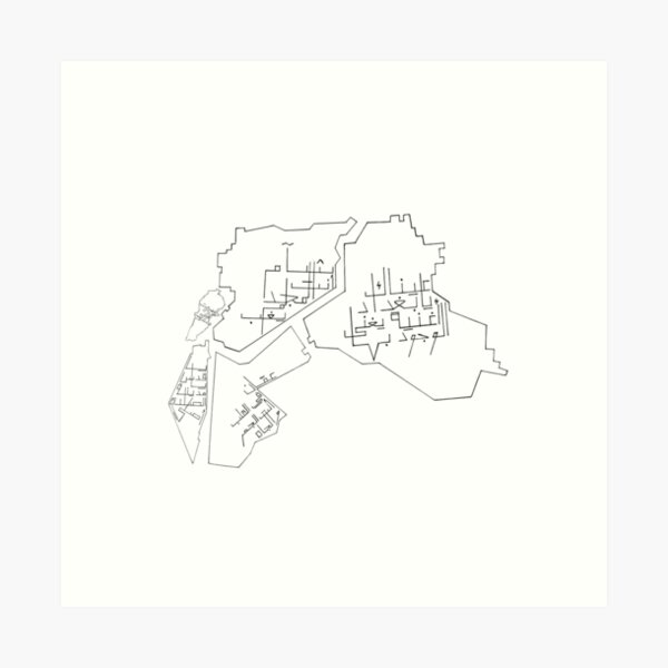 Fairuz + the Levant Art Print