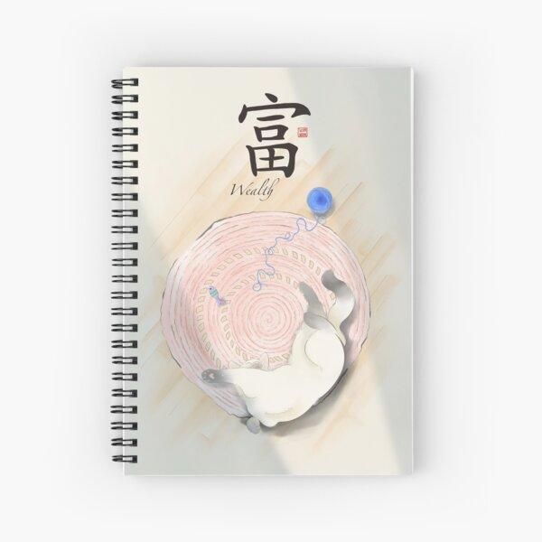 Wealth Cat Spiral Notebook