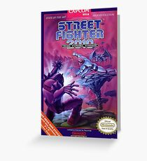 Street Fighter 2010 Greeting Card