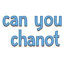can you chanot by ihartjoehart