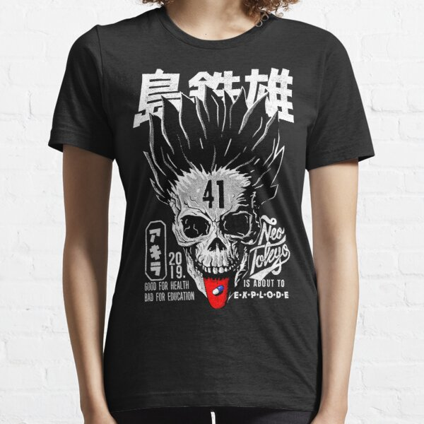 Subject 41 Essential T-Shirt