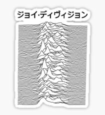 joy division japanese tees Sticker