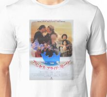 Japanese The Princess Bride Unisex T-Shirt