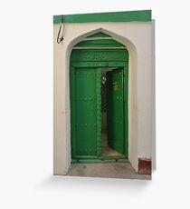 Green door, Zanzibar Greeting Card