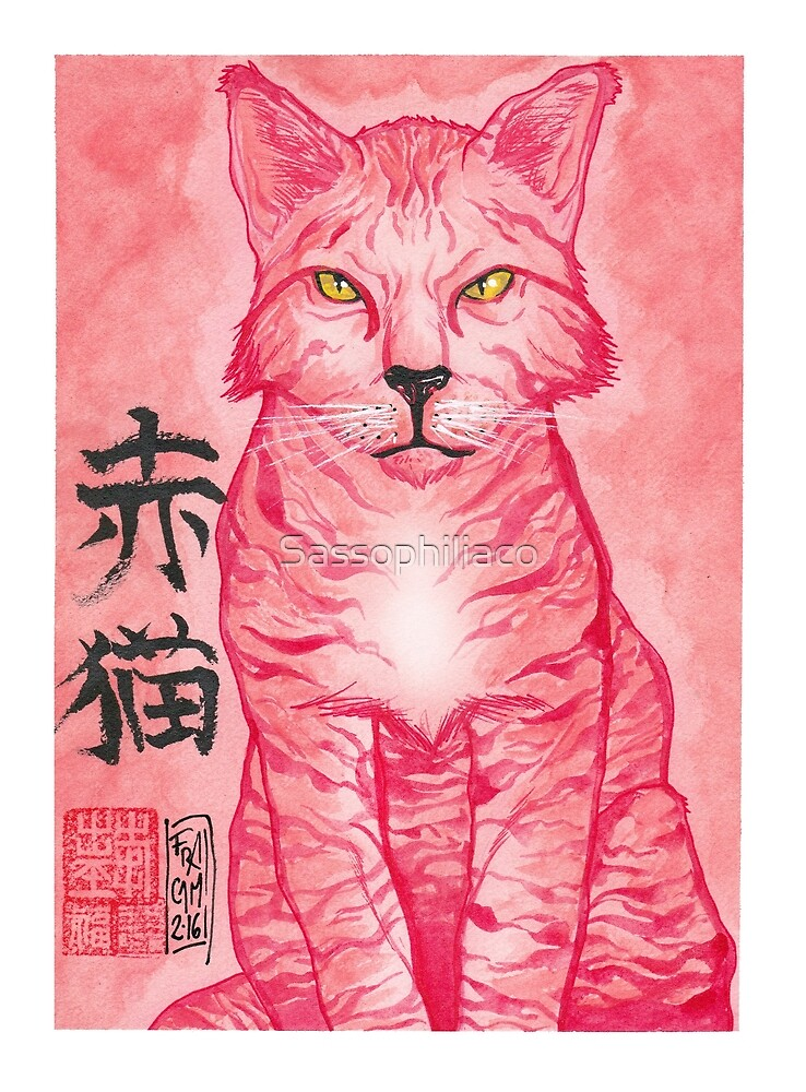 Red Cat by Sassophiliaco