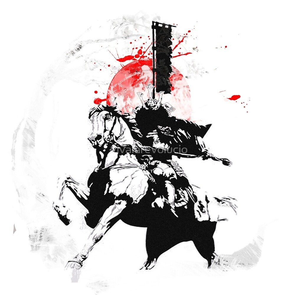 Samurai Japan by vivalarevolucio