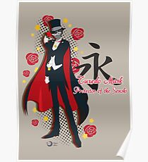 Protector of the Senshi Poster