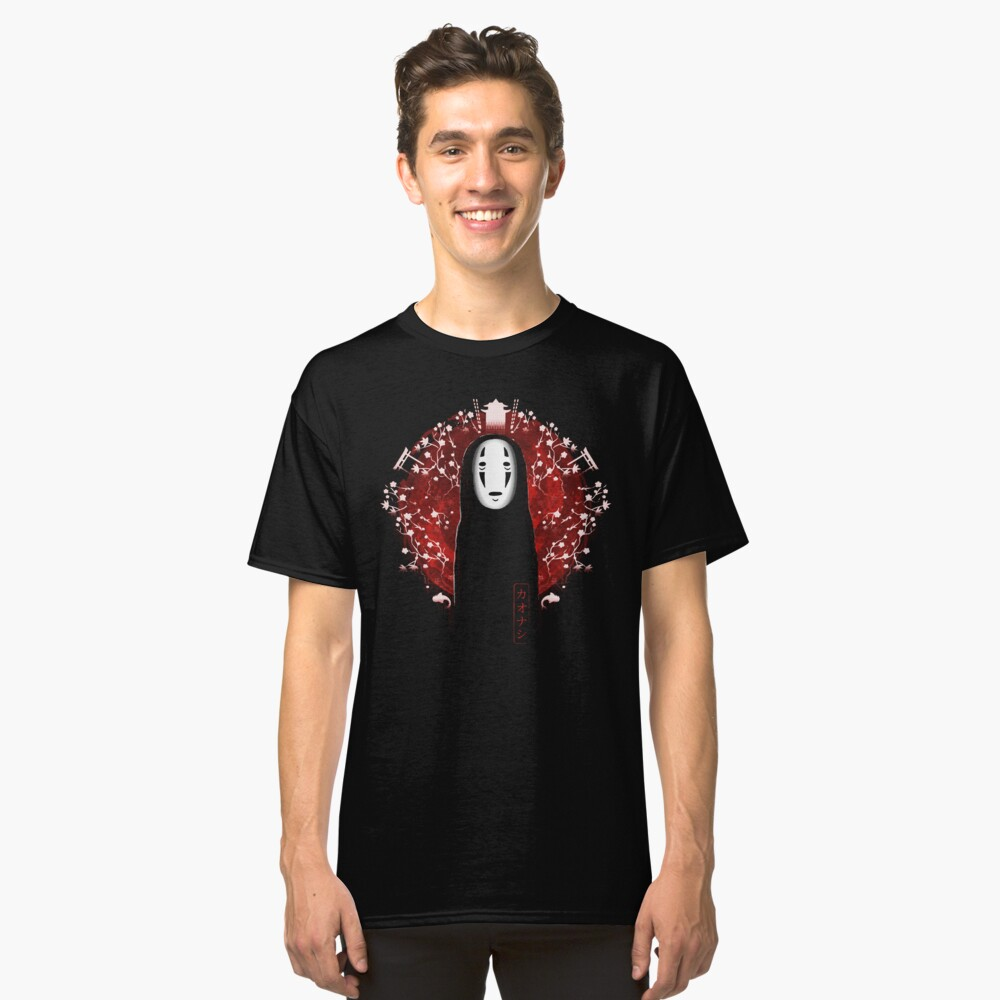No Face Classic T-Shirt Front