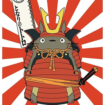 Samurai Totoro by lost-and-found