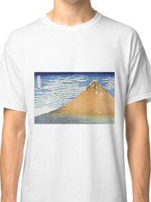 Hokusai Katsushika - Fine Wind, Clear Morning  (The Red Fuji)  Classic T-Shirt