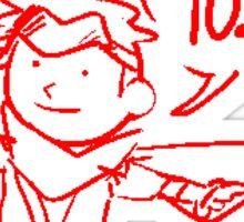 genji saying YOSH Sticker