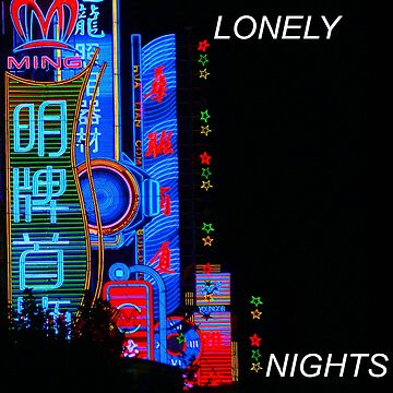 LONELY NIGHTS by vahlok