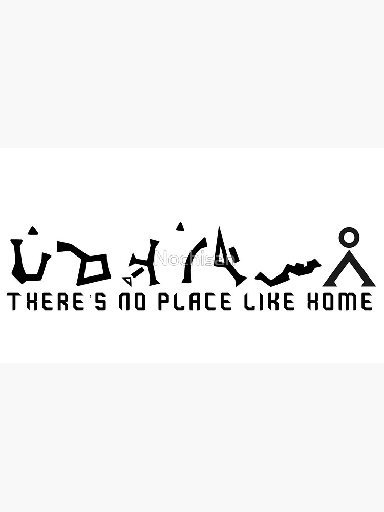 There's No Place Like Home by Nochisan