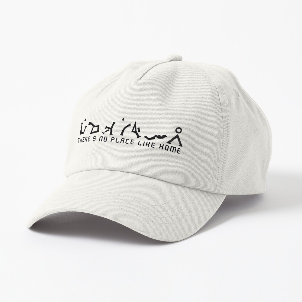 There's No Place Like Home Cap