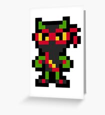 Pixel Zool Greeting Card