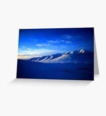 Svalbard Wilderness Greeting Card