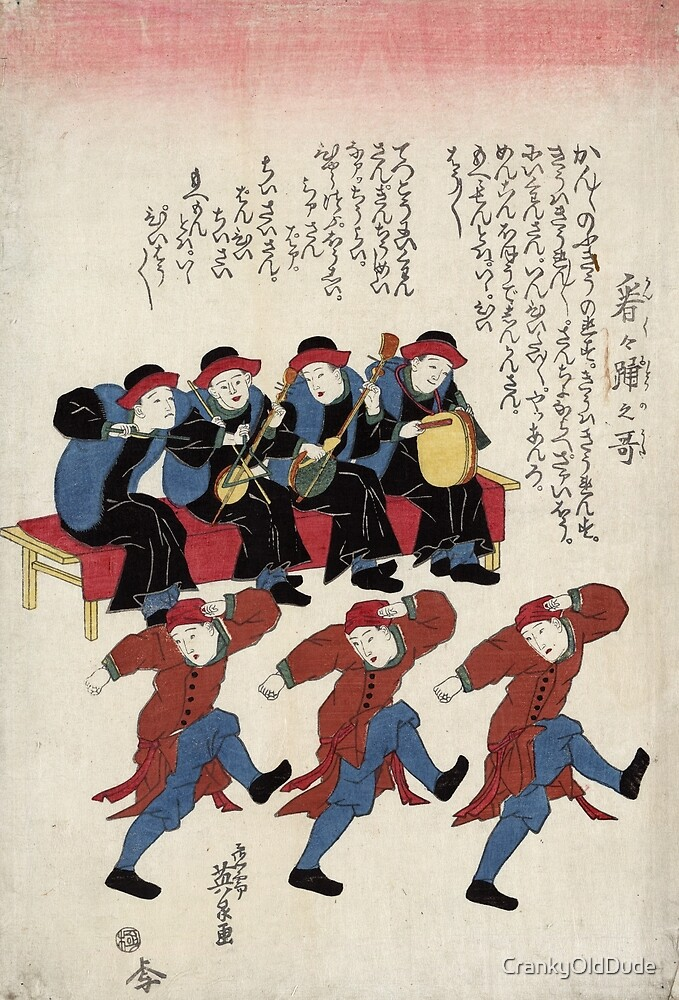 A can-can song and dance - Eisen Ikeda - 1825 by CrankyOldDude