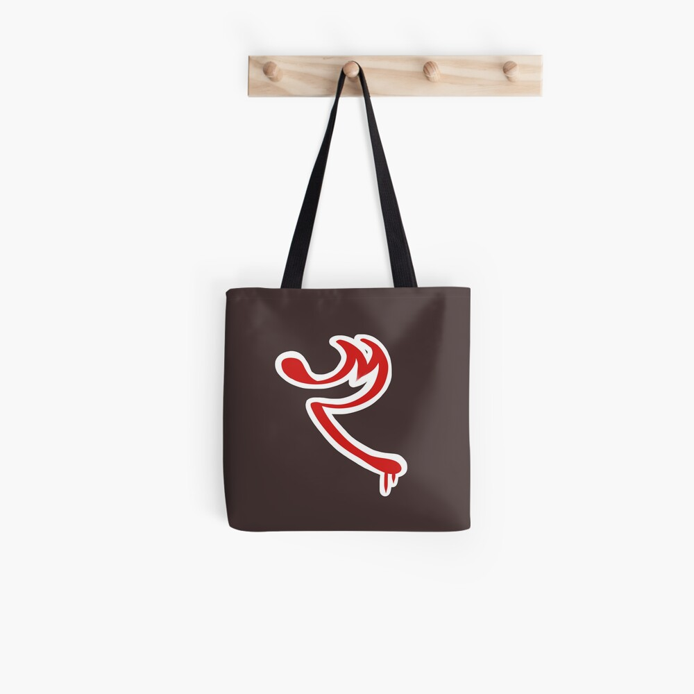 Eddsworld - Red Army Tote Bag