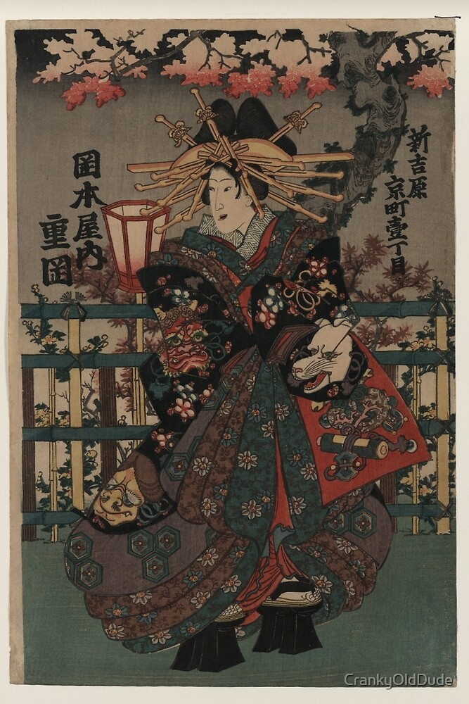 Anonymous - Courtesan Shigeoka of Okamoto-ya - Circa 1855 - Woodcut by CrankyOldDude