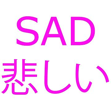 SAD (Social Anxiety Disorder) - PINK by SocialAnxietyDr